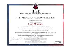Сертификат Ирины Моругий - Тета-Хилинг Дети Радуги